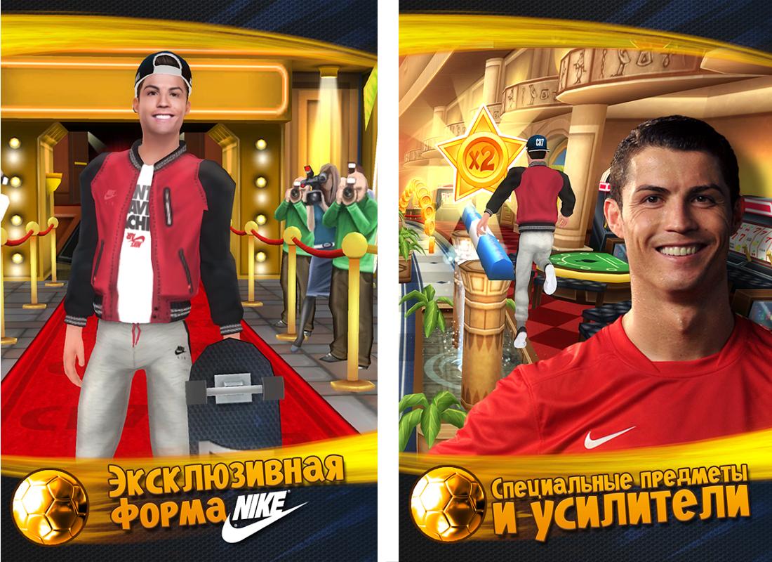 Ronaldo&Hugo (Кузя и Роналдо)