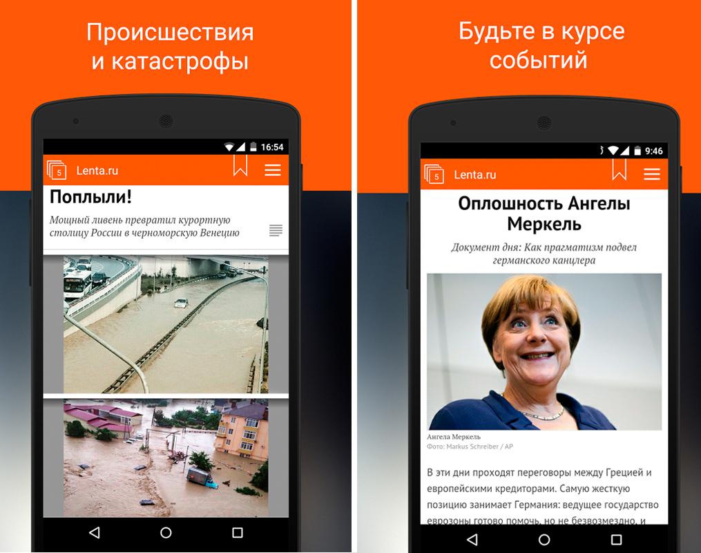 Все новости в Киоск андройд
