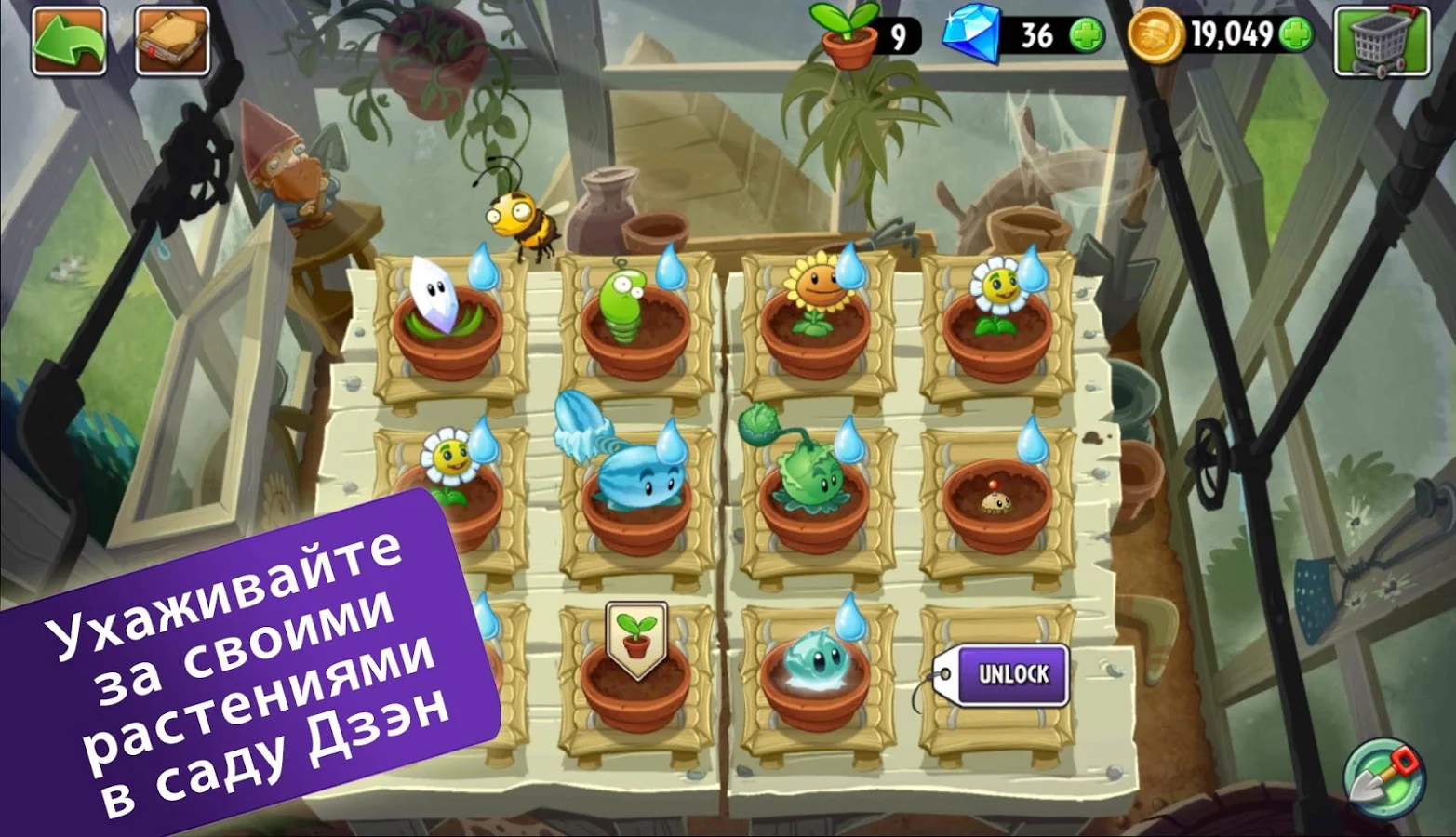 Plants VS Zombies 2 (3)