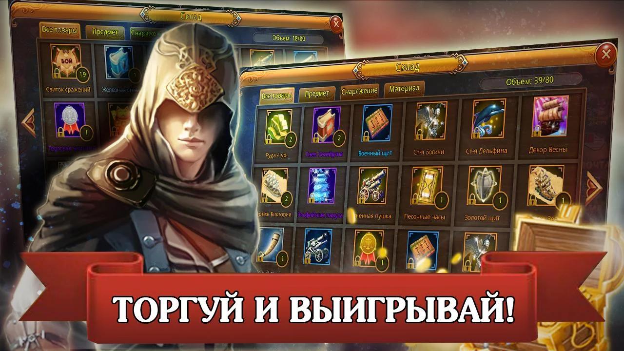 Korsary-Morskaya-Imperiya-piraty
