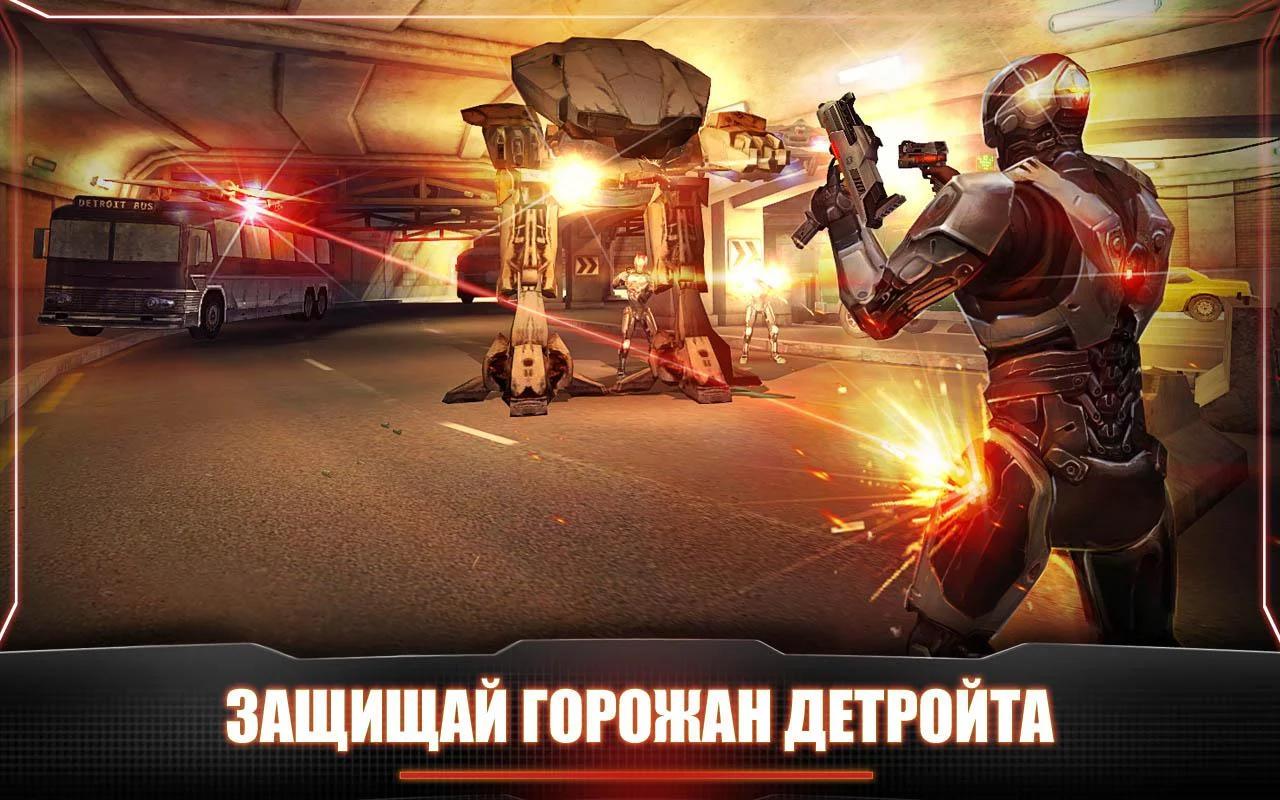 Robocop (4)