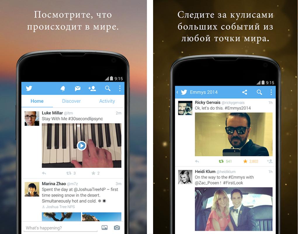 Twitter _