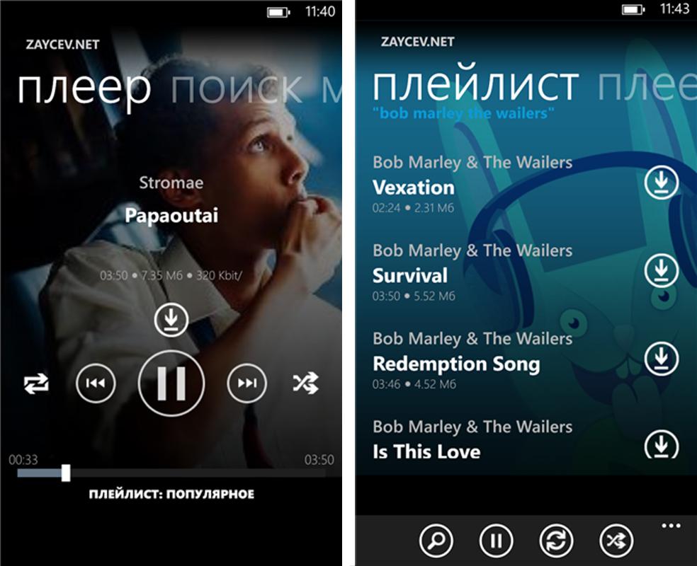 Zaycev.net-skachat