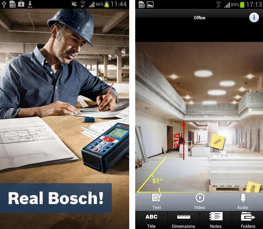 Bosch Измерительная камера