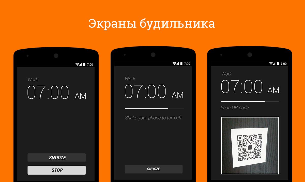 Puzzle Alarm Clock (2)