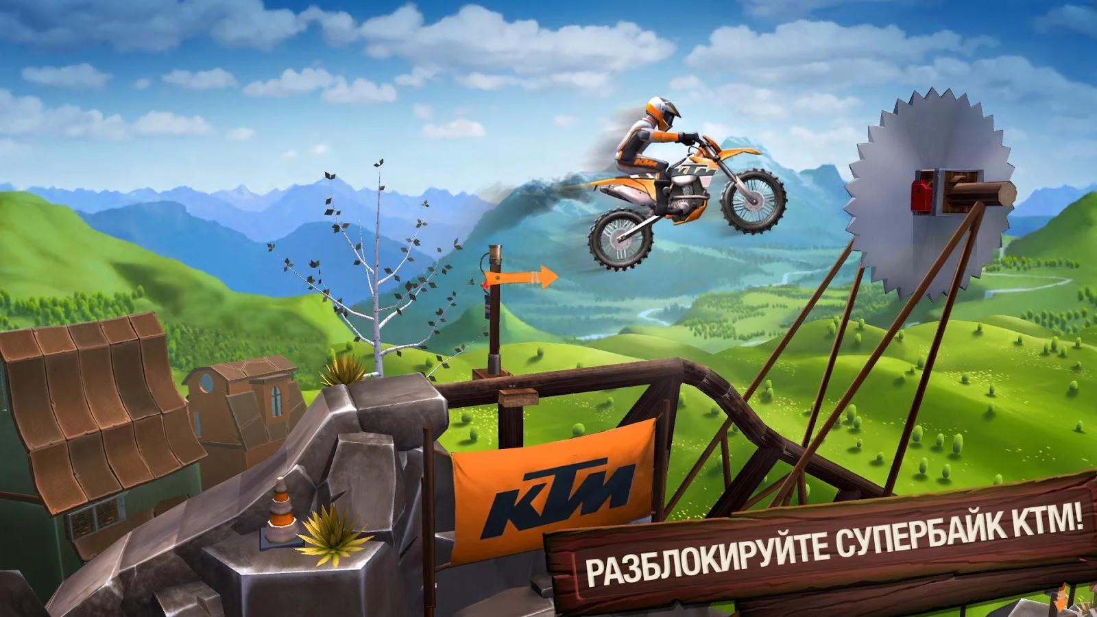 Trials Frontier (3)