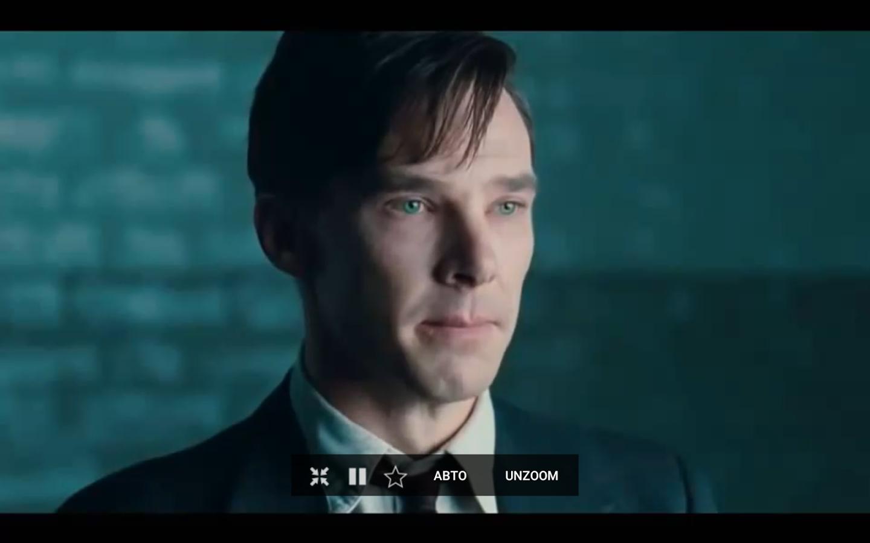 Vintera — Tv (2)