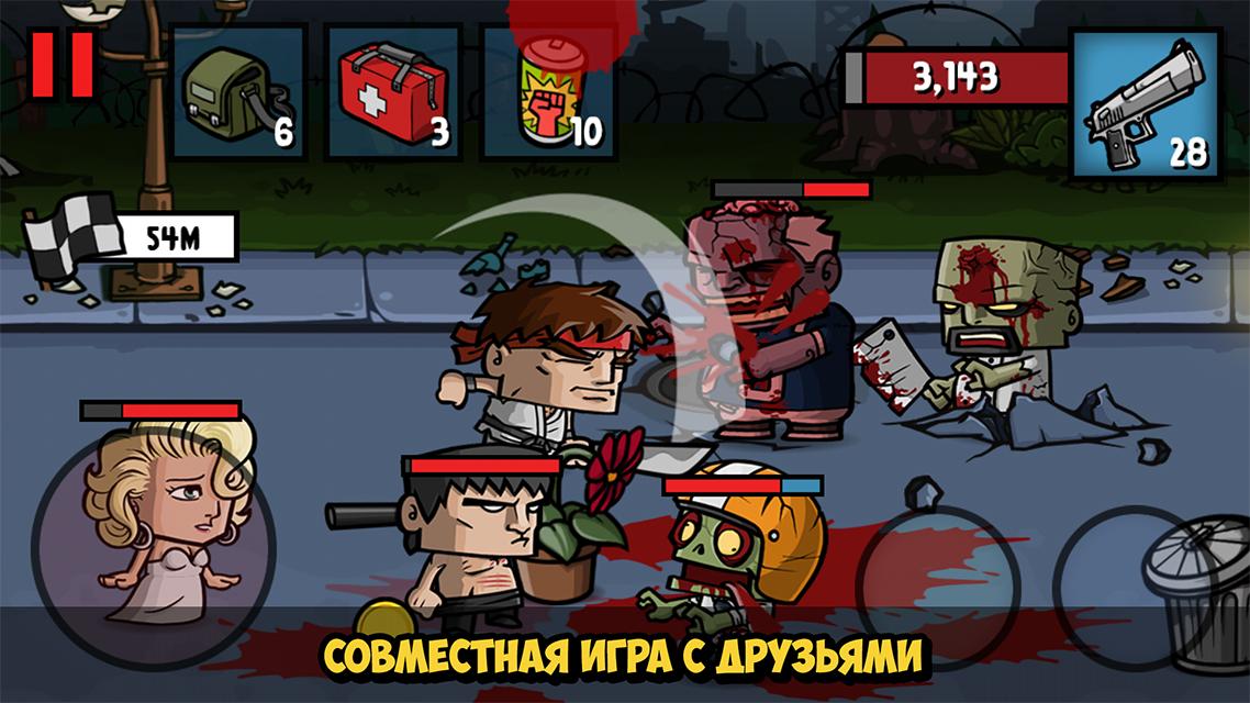 Zombie Age 3 (2)