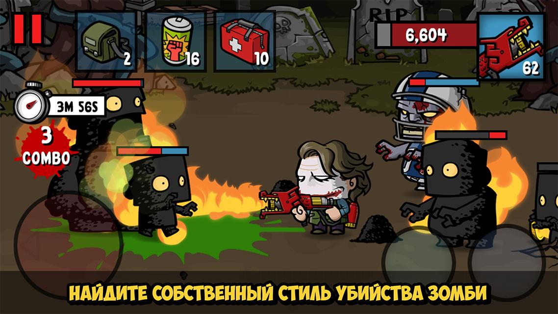 Zombie Age 3 (3)