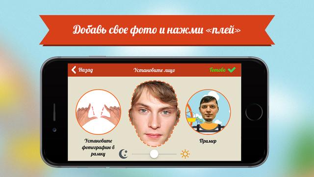 smeshnye-prilozheniya