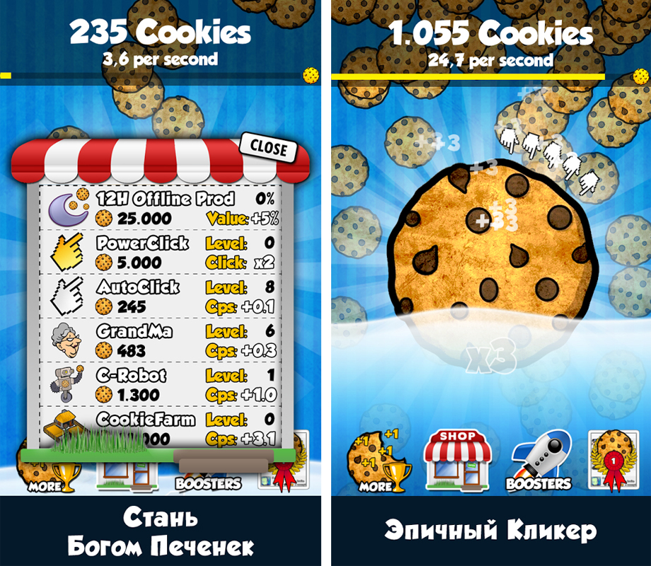 Cookie Clickers_