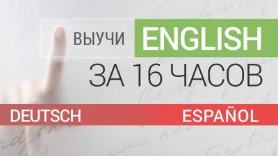 Полиглот Английский язык. Lite-logo