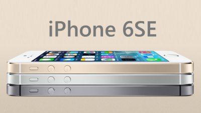 Старт продаж iPhone 5SE-logo