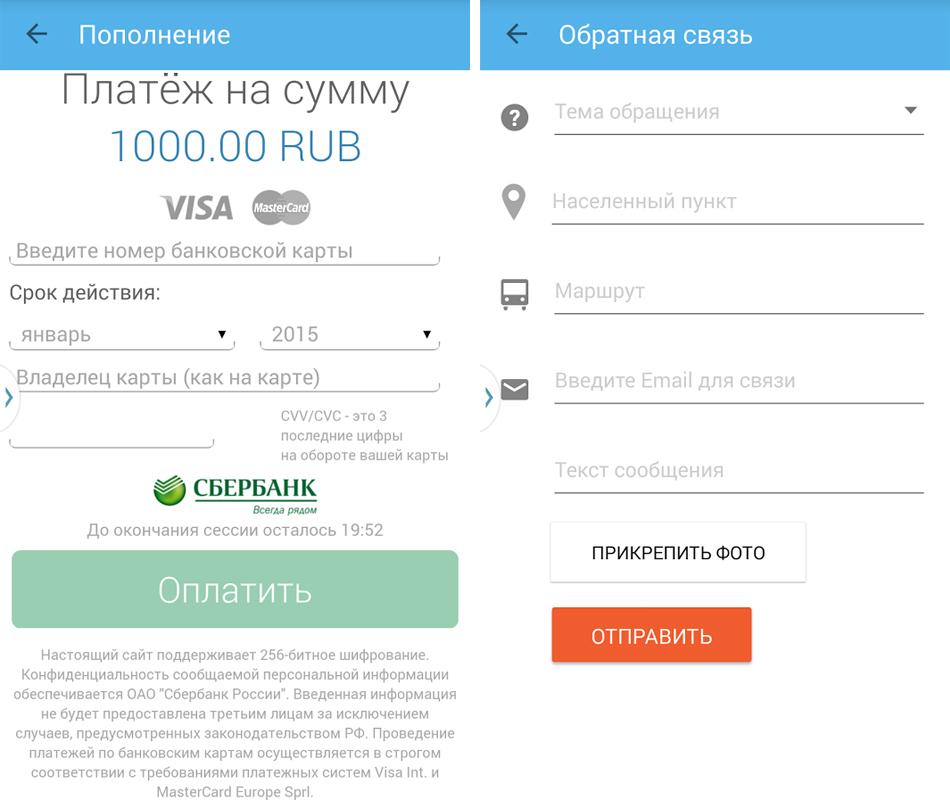 мобильное приложение стрелка - iphone