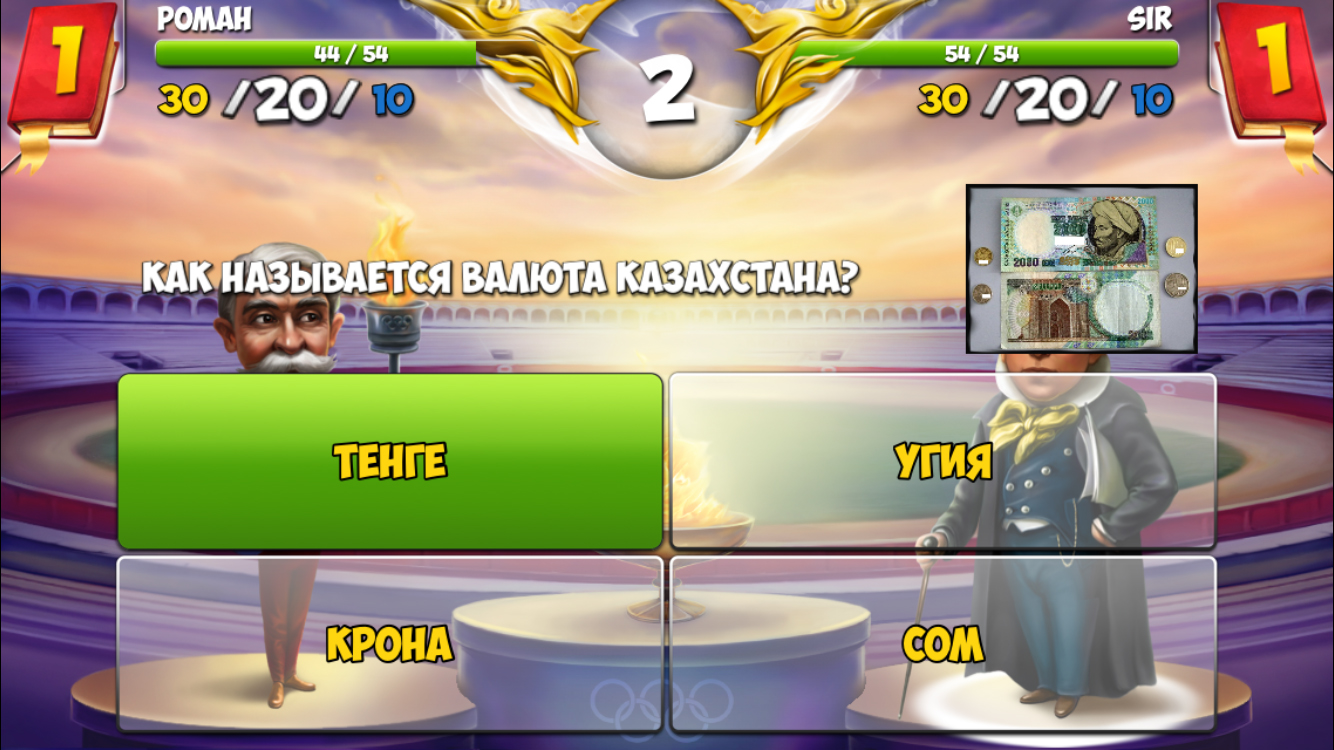 BeGenius-ios игра