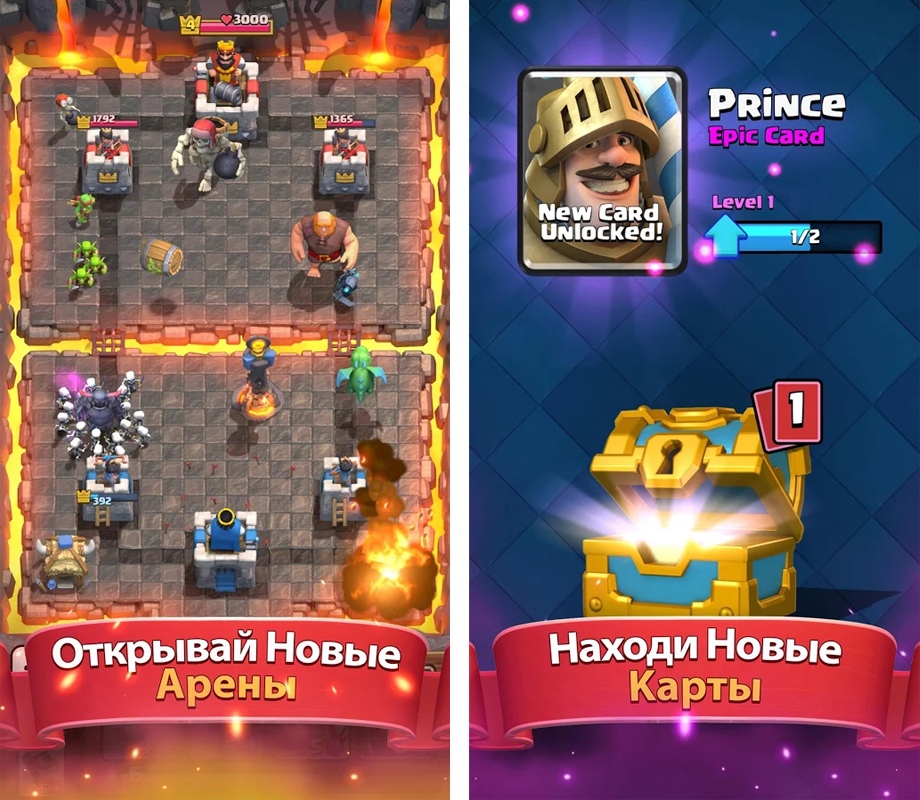 Clash_Royale-ios
