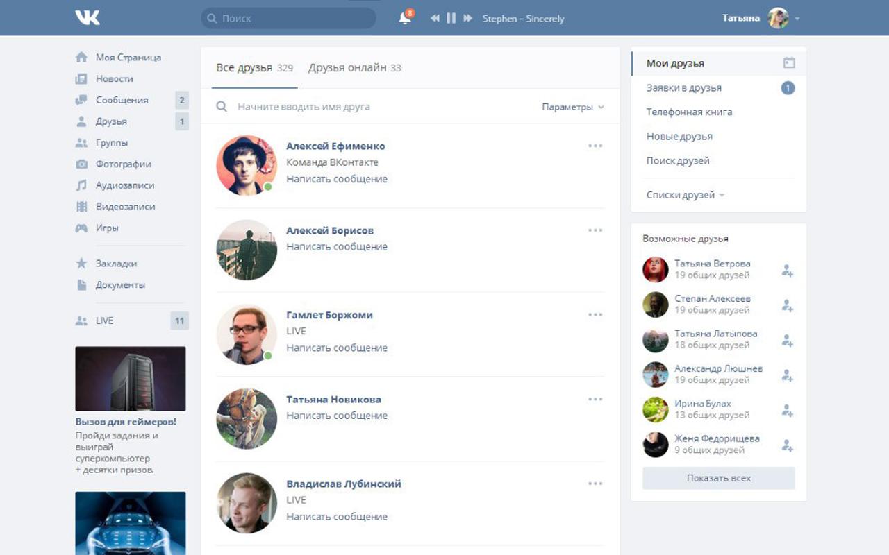 Новый дизайн VK и критика Павла Дурова-