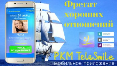 telesmajl-logo