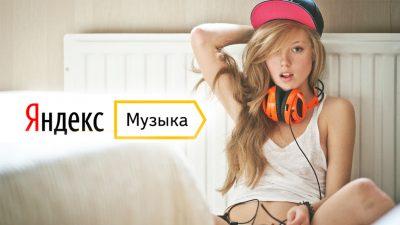 yandeks-muzyka-logo