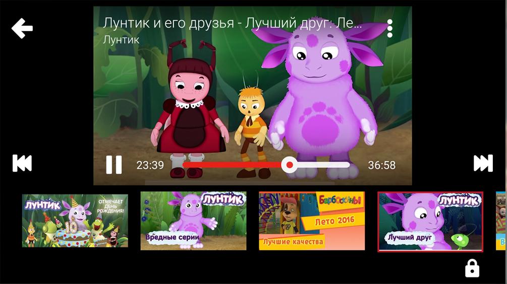 youtube-detyam-skachat