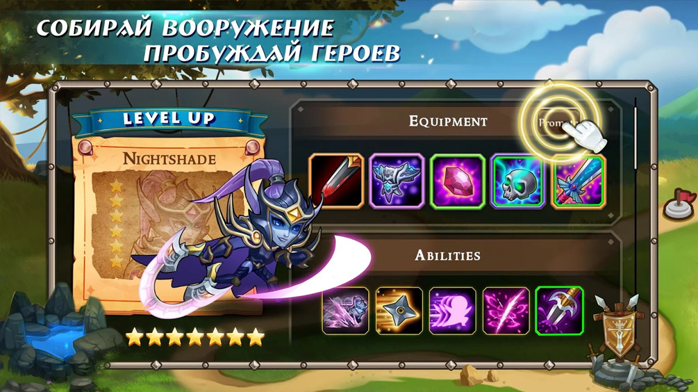 igra-soul-hunters-android