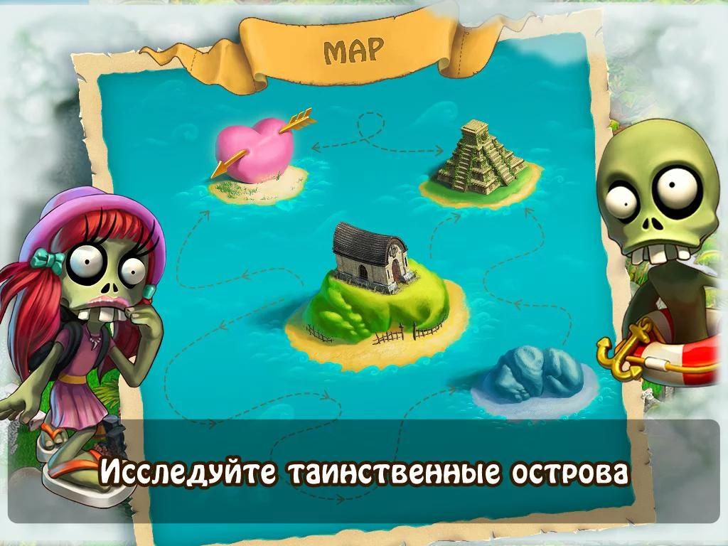 igra-zombi-ferma