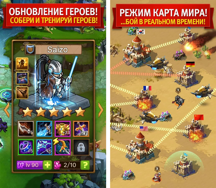 magic-rush-heroes-iphone