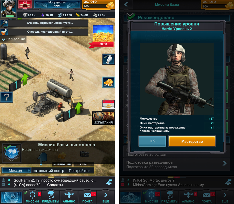 mobile-strike-android