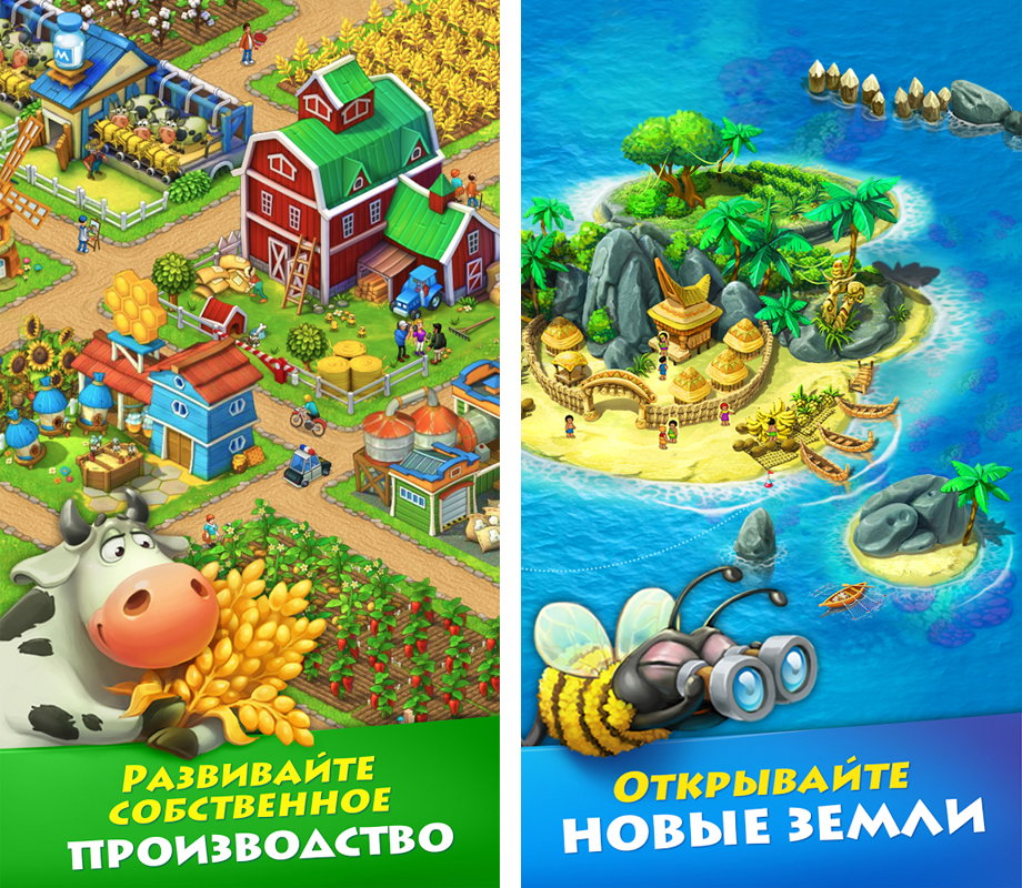 township-gorod-i-ferma-android