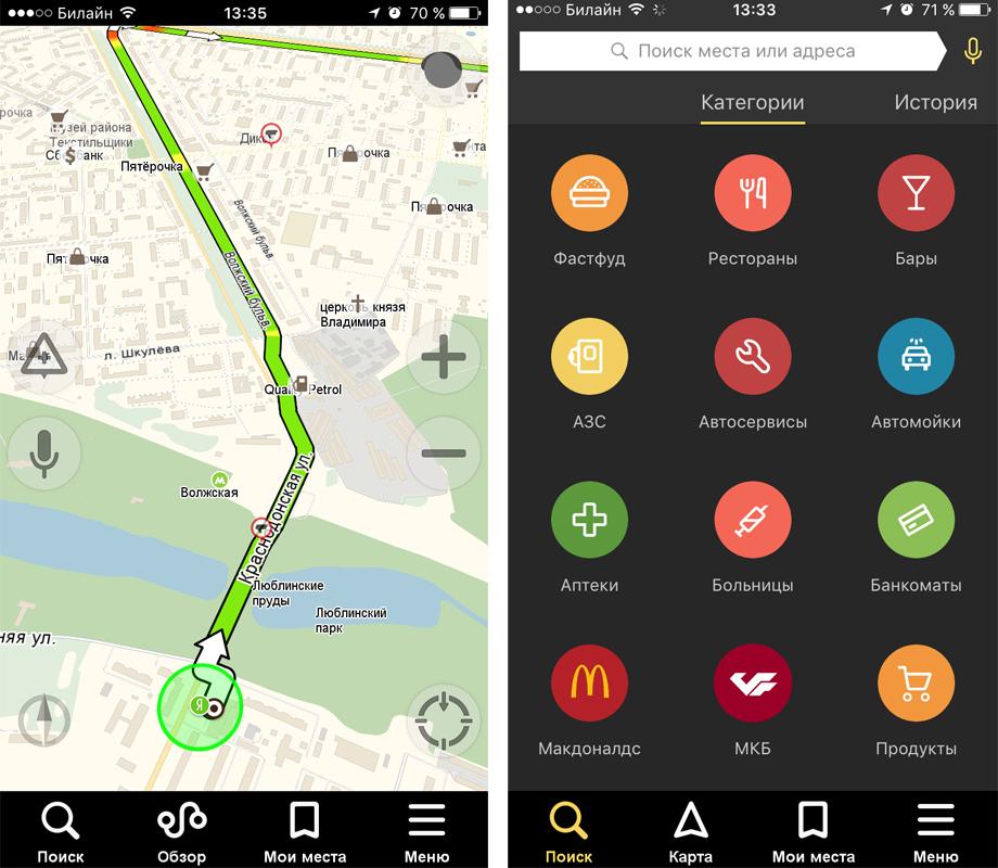 yandeks-navigator-besplatno-android
