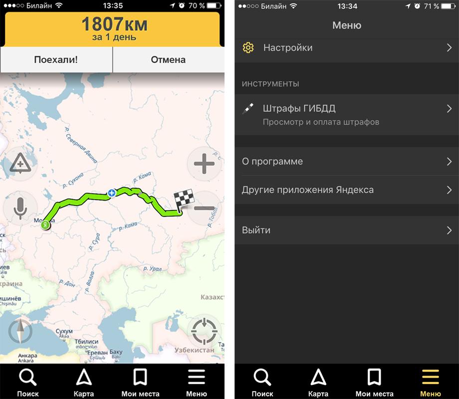 yandeks-navigator-besplatno-iphone