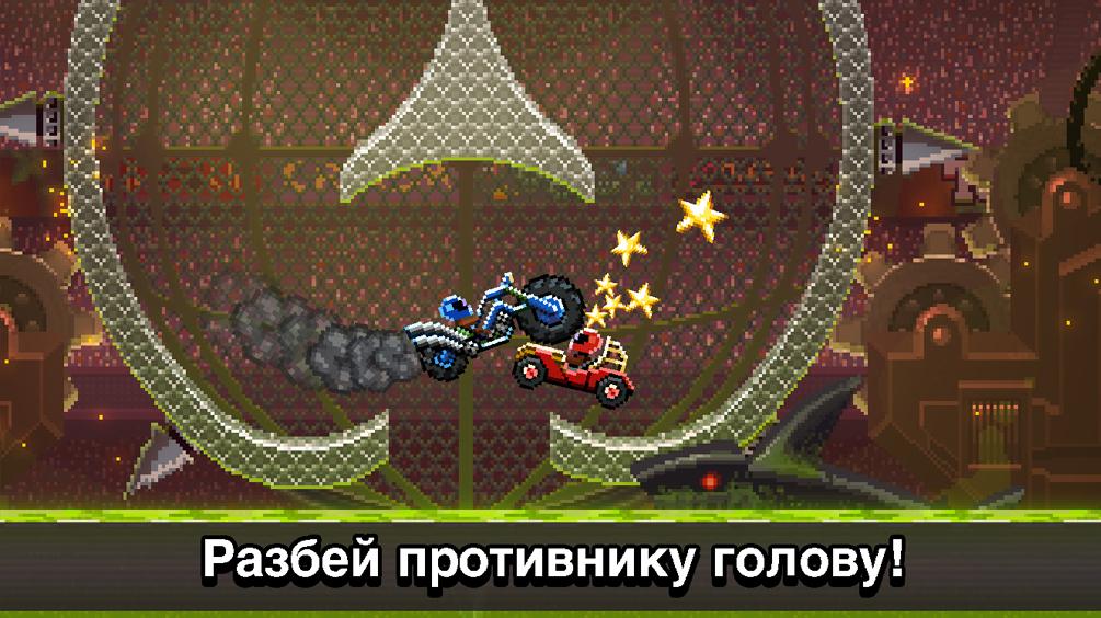 igra-drive-ahead-skachat