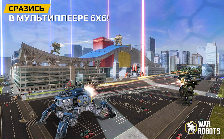 igra-war-robots-android