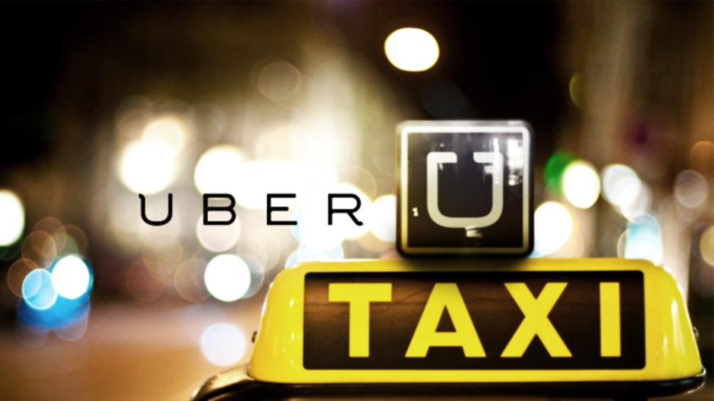 скачать приложение убер такси - фото 11