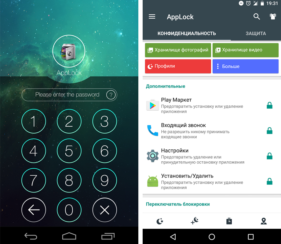 applock-android