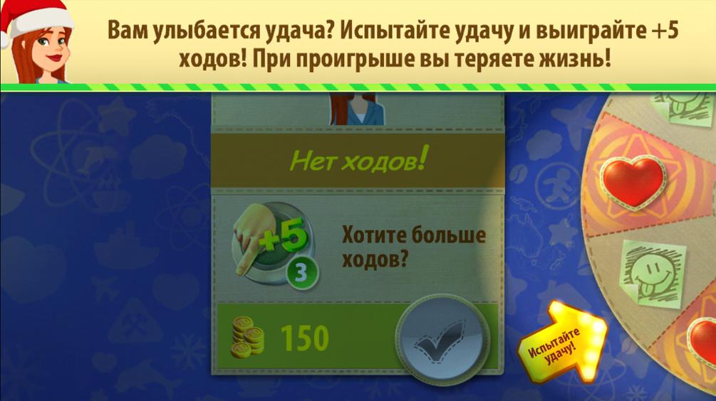 igra-konfetki-android