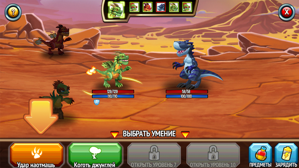 igra-monster-legends-android
