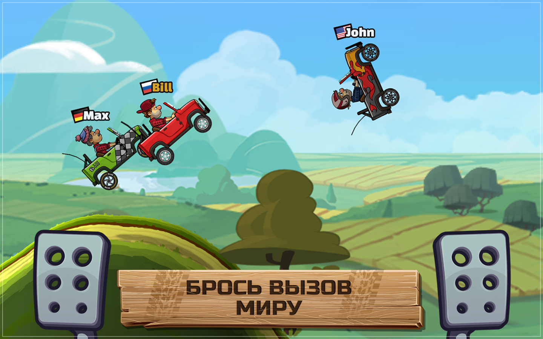 hill-climb-racing-2-skachat