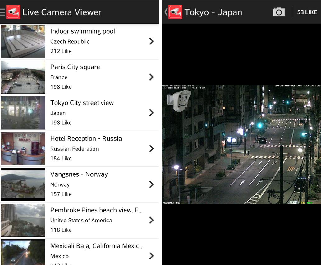 Смотреть камеры онлайн в приложение-android