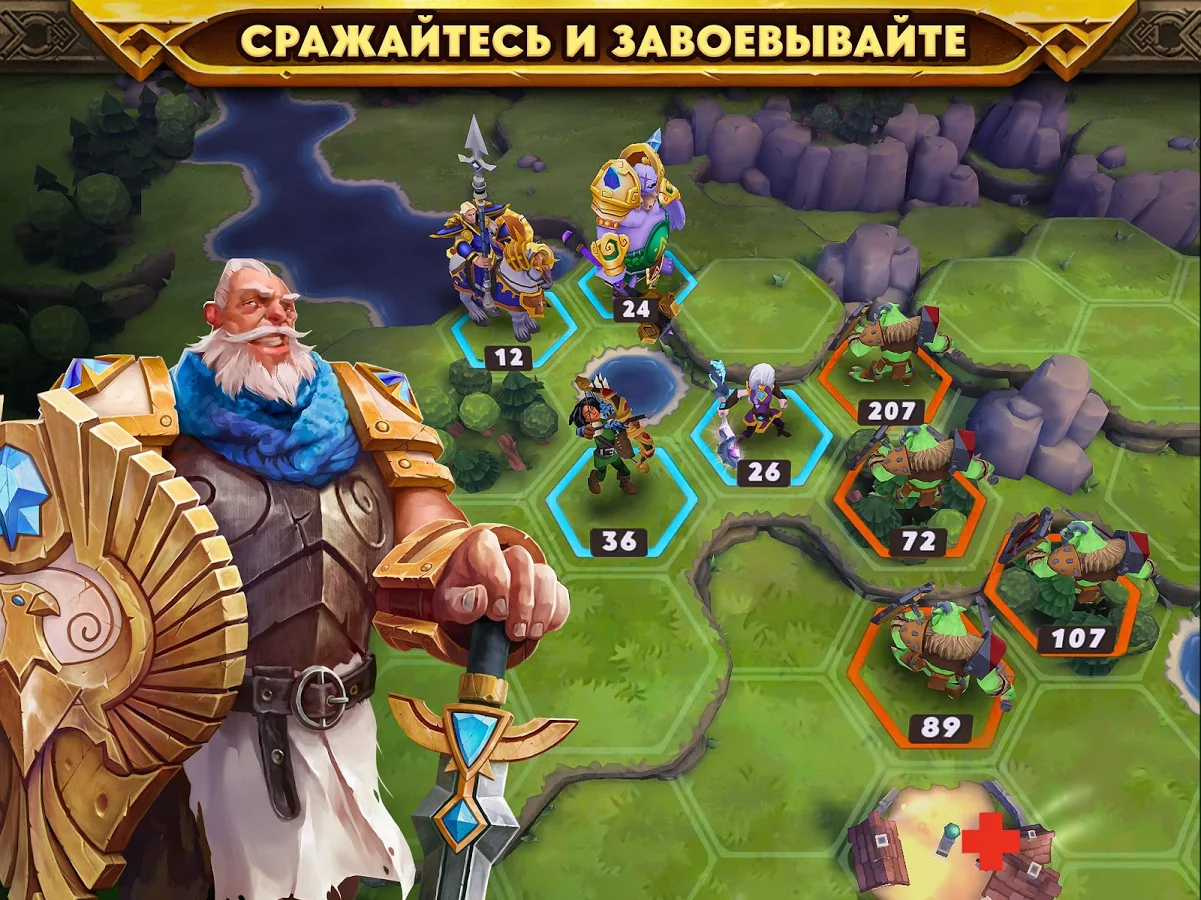 Warlords-android-ios